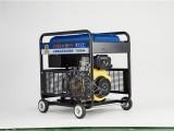190A柴油发电电焊机风冷焊机