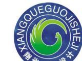 承接上海家庭装修、新旧房装修、二手房装修、婚房装修