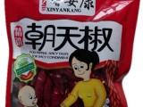 厂家直销【馨宴康系列调味品】朝天椒  50g 精品推荐