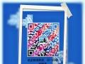 【短信宣传】优质管理平台、会员通知、验证码