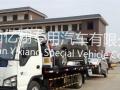 咸阳道路救援车 道路清障车 进口液压