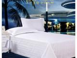 酒店宾馆床上用品批发纯白色全棉纯棉三公分缎条条纹床单被套布草