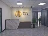 天津武清记账报税财务咨询财务外包公司注册