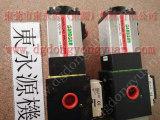 原装KOSMEK锁固泵,东永源直供安锻衝床过载泵VS16-7
