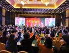 大智会:杭州市总裁成交思维