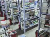 長期上門收購圖書