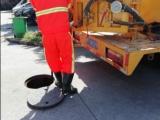 北京海淀全区免费上门疏通下水道维修水管暗管查漏高压清洗