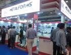 2018印度班加罗尔机床工具展(2018 IMTEX)