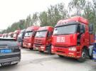出售二手解放豪沃东风天龙双驱欧曼定制13米挂车3年16万公里13万