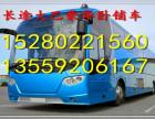 从泉州到沂南的汽车时刻表13559206167大客车票价