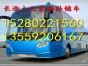 晋江到湘潭的直达汽车时刻表大客车多久/