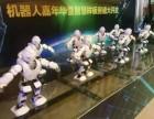 跳舞机器人迎宾机器人送餐机器人租赁出售