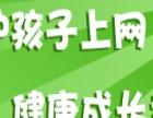 绿网学霸 绿网学霸加盟招商