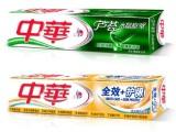 中华牙膏全国批发优良品质,一手货源,价格优惠