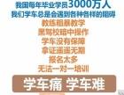 黄冈陈先生4万开店创业,生意红火 半年连开两家