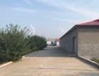 机场路 温家窑 厂房 4000平米