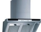 清洗维修油烟机修热水器燃气灶修水管水龙头