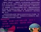 南宁市阳光网球暑假兴趣体育培训班