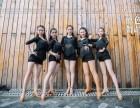 武昌徐家棚附近的舞蹈培训班 成人零基础 免费试课单色舞蹈