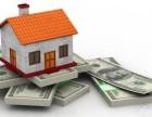 继承的房产,离婚时能否作为夫妻共同财产分割?