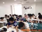 衢州戴氏教育中高考培训中心