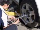 北京24小时汽车补胎救援电话,北京上门补胎更换轮胎打气