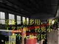在家创业好项目,生产玻璃水防冻液洗车液轮胎蜡