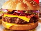 派乐汉堡加盟优势 派乐汉堡加盟费用