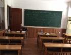 教室出租,宽敞明亮,