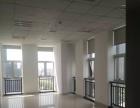 秀洲精装写字楼80到500平多套房源可选 随时看房