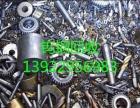 模具回收废铁回收