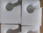 葡萄盒电子托盘吸塑塑料包装盒