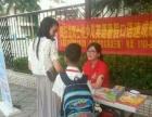 儿童培训班加盟