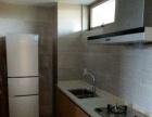 临海小区,保利神州半岛两室一厅,全新家具家电拎包入住。