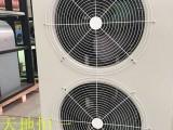 EK 欧科机房空调-欧尚系列-中小型机房空调