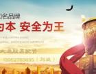 杭州股票配资流程