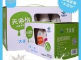 厂家直销天添怡乳酸菌饮品 营养健康 价格实惠