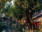 【六安旅行团】苏州园林枫桥、水乡甪直、周庄古镇2日