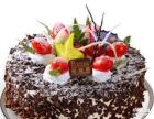 介休蛋糕订购全天在线水果蛋糕店网上生日蛋糕送货上门