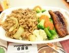 潍坊吉野家牛肉饭加盟 加盟认准渠道