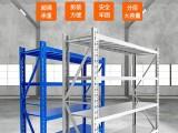 阳泉仓储中型货架 蝴蝶孔货架 地下式货架定做