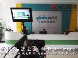 东莞东坑企业宣传片拍摄制作巨画传媒倾心为您专属打造