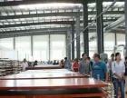 融合、共赢、重义,山东木门厂家金马首期待与您的合作