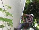 北京蜘蛛人 楼宇广告字维修 外墙广告架防腐刷漆 灯具维修