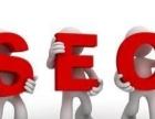 百度、谷歌网站seo优化,一比多产出,无效退款!