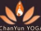 禅韵瑜伽加盟