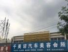安丘 青年旅社 10000元/月