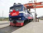 食品进口欧洲铁运到武汉