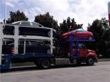 上海到恩施专业轿车托运公司 国内往返拖运物流
