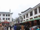南岳大庙前门带装修两空门面 商业街卖场 300平
